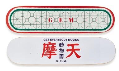 G.E.M. 鄧紫棋 | GET EVERYBODY MOVING
