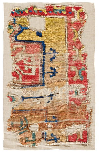 View 1. Thumbnail of Lot 142. West Anatolian carpet fragment, possibly 16th Century.