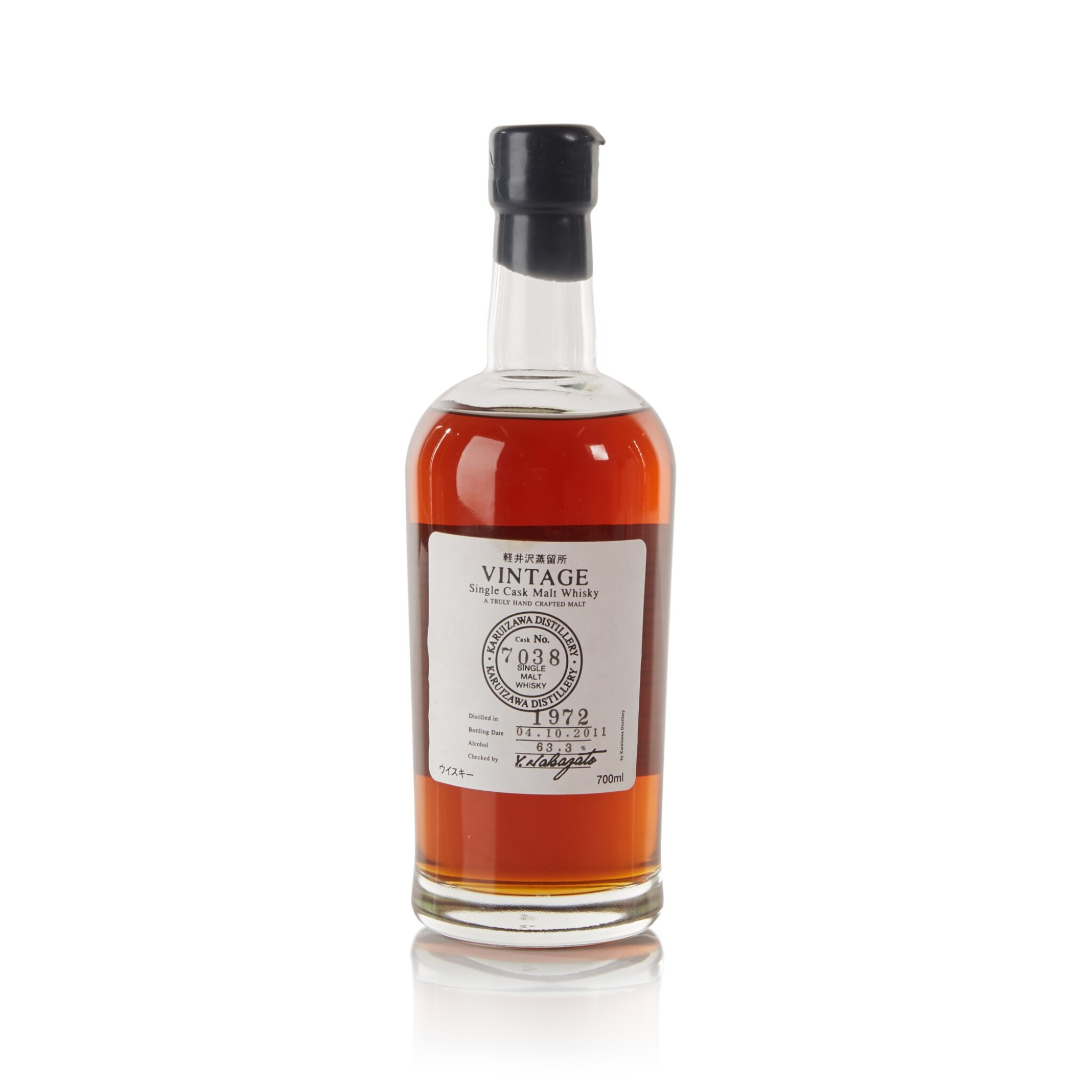 View full screen - View 1 of Lot 216. Karuizawa 39 Year Old Cask #7038 63.3 abv 1972 .