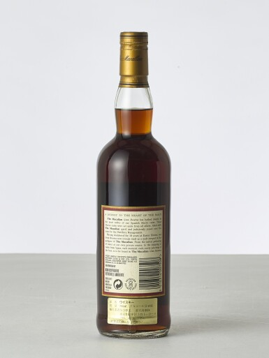 View 2. Thumbnail of Lot 2004. The Macallan 18 Year Old Gran Reserva 40.0 abv 1980 (1 BT70).
