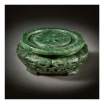 A RARE IMPERIAL SPINACH-GREEN JADE STAND,  QING DYNASTY, QIANLONG PERIOD