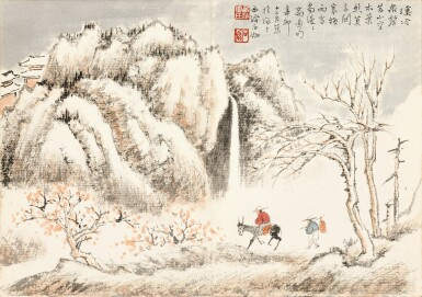 View 9. Thumbnail of Lot 3032. SHEN SHIJIA 申石伽 | LANDSCAPE AFTER TANG POETRY 唐人詩意.