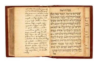 View 2. Thumbnail of Lot 117. Gerondi, Sefer hayirah, Amsterdam, Menasseh ben Israel, 1627, modern crushed morocco.
