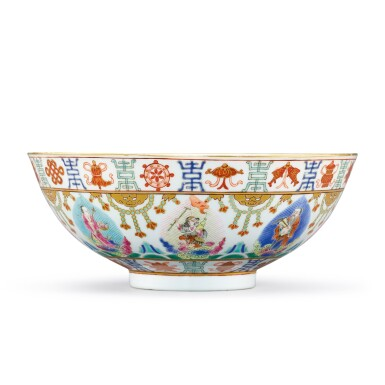 View 3. Thumbnail of Lot 121. A FAMILLE-ROSE 'EIGHT IMMORTALS' BOWL MARK AND PERIOD OF XIANFENG | 清咸豐 粉彩八仙萬壽紋盌 《大清咸豐年製》款.