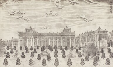 View 18. Thumbnail of Lot 362. A SET OF TWENTY PRINTS OF PALACES, PAVILIONS AND GARDENS AT YUANMING YUAN | 巴黎、1977年 《郎世寧圓明園西洋樓》 一組二十幅 水墨紙本.