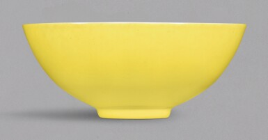 A FINE SMALL LEMON YELLOW-GLAZED BOWL | 清雍正 檸檬黃釉小盌 《大清雍正年製》款