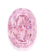 SUPERB AND MAGNIFICENT FANCY VIVID PURPLE-PINK DIAMOND