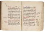 ABU 'ABDULLAH MUHAMMAD B. ISMA'IL B. IBRAHIM AL-BUKHARI AL-JU'FI (D.870 AD), AL-JAMI' AL-SAHIH, A CANONICAL COLLECTION OF TRADITIONS, VOL.I, COPIED BY AHMED B. AL-BADR B. MUHAMMED B. UWAIS AL-MA'ARI AL MUWAQQAR, NEAR EAST, POSSIBLY TRIPOLI, MAMLUK, DATED 805 AH/1402 AD