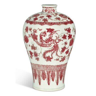 View 2. Thumbnail of Lot 181. AN UNDERGLAZE-RED 'PHOENIX' MEIPING, QING DYNASTY, 18TH CENTURY   清十八世紀 釉裏紅穿花夔鳳紋梅瓶.