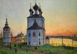 KONSTANTIN FEDOROVICH YUON   THE ANCIENT TOWN OF UGLICH