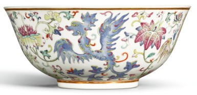 View 2. Thumbnail of Lot 154. A PAIR OF FAMILLE-ROSE 'PHOENIX' BOWLS GUANGXU MARKS AND PERIOD | 清光緒 粉彩穿花夔鳳紋盌一對 《大清光緒年製》款.