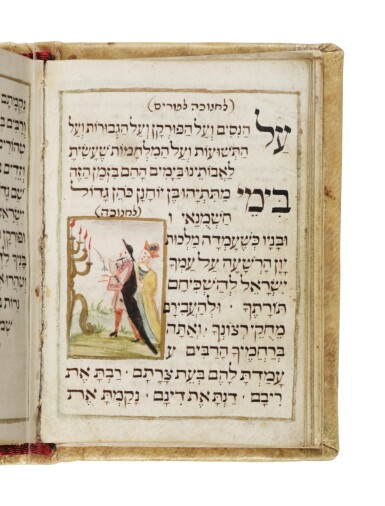 View 3. Thumbnail of Lot 178. A RICHLY ILLUSTRATED MINIATURE BOOK OF PRAYERS, SEDER BIRKAT HA-MAZON U-BIRKHOT HA-NEHENIN (GRACE AFTER MEALS AND OCCASIONAL BLESSINGS), WRITTEN AND ILLUSTRATED BY NATHAN BEN SAMSON OF MESERITCH (MORAVIA), 1728.