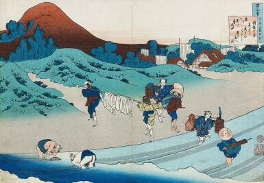 KATSUSHIKA HOKUSAI (1760-1849) POEM BY JITO TENNO (EMPRESS JITO) | EDO...