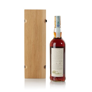 View 2. Thumbnail of Lot 8. The Macallan Fine & Rare 30 Year Old 56.5 abv 1974.