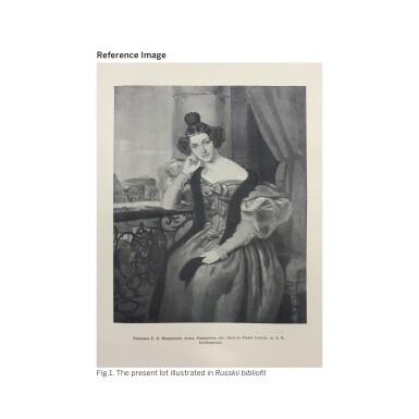 View 2. Thumbnail of Lot 10. JEAN-AUGUSTE BARD | Portrait of Ekaterina Nikolaevna Karamzina (Meshcherskaya).