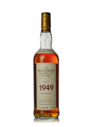 View 1. Thumbnail of Lot 22. The Macallan Fine & Rare 53 Year Old 49.8 abv 1949 (1 BT75cl).