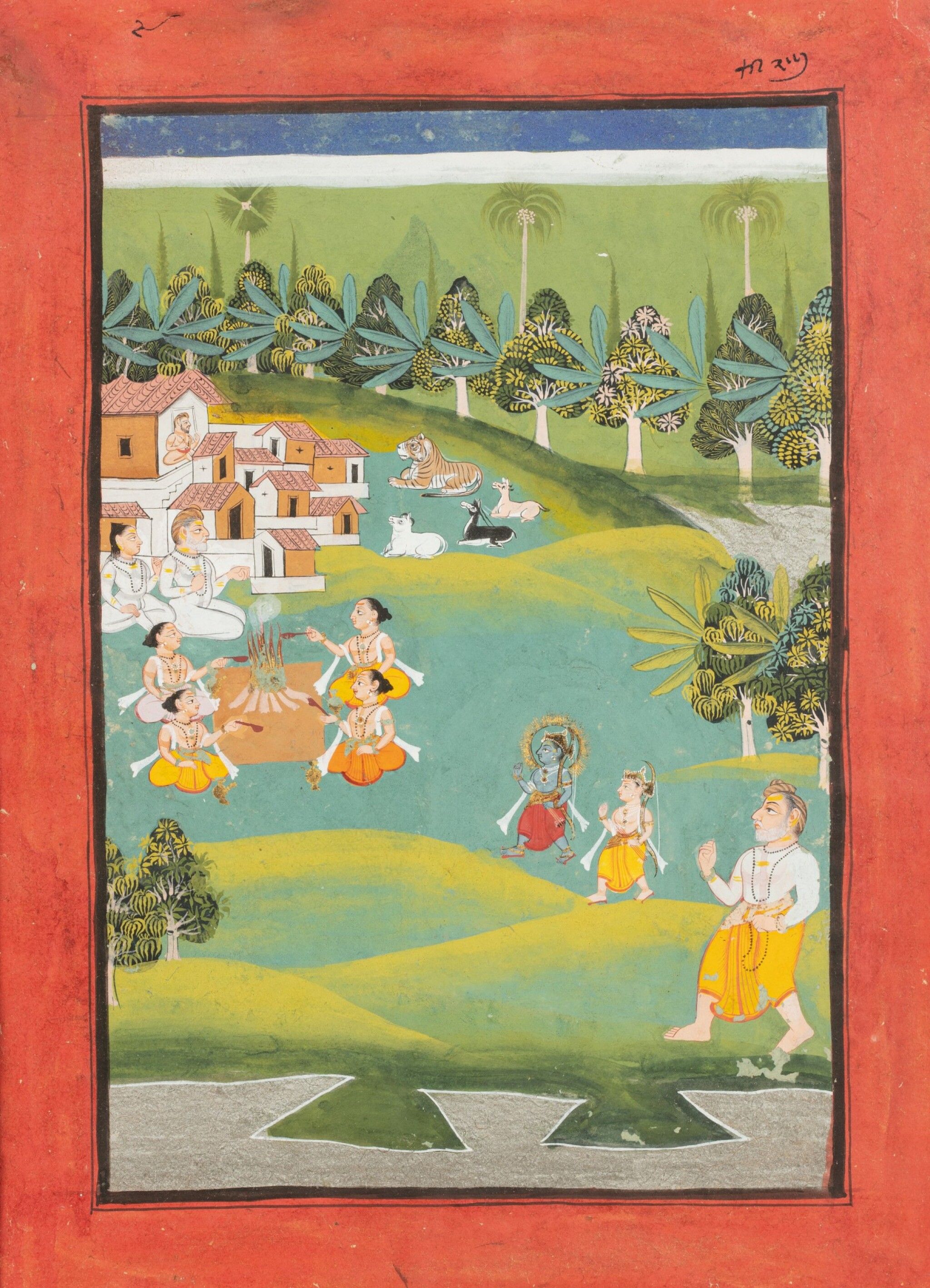 View full screen - View 1 of Lot 39. RAJASTHAN AND NORTHERN INDIA, LATE 18TH CENTURY - EARLY 19TH CENTURY | SIX INDIAN MINIATURES .