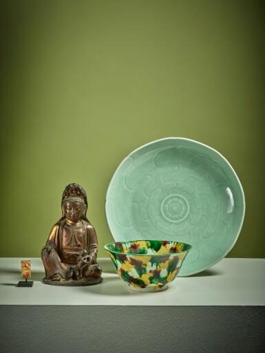 View 13. Thumbnail of Lot 3. A sancai-glazed bowl, Qing dynasty, Kangxi period.