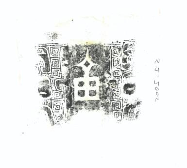 View 7. Thumbnail of Lot 5. An archaic bronze ritual wine vessel (Jue),  Late Shang dynasty | 商末 青銅饕餮紋爵.