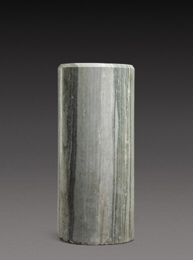 View 1. Thumbnail of Lot 118. Italian, possibly 18th century   Column.