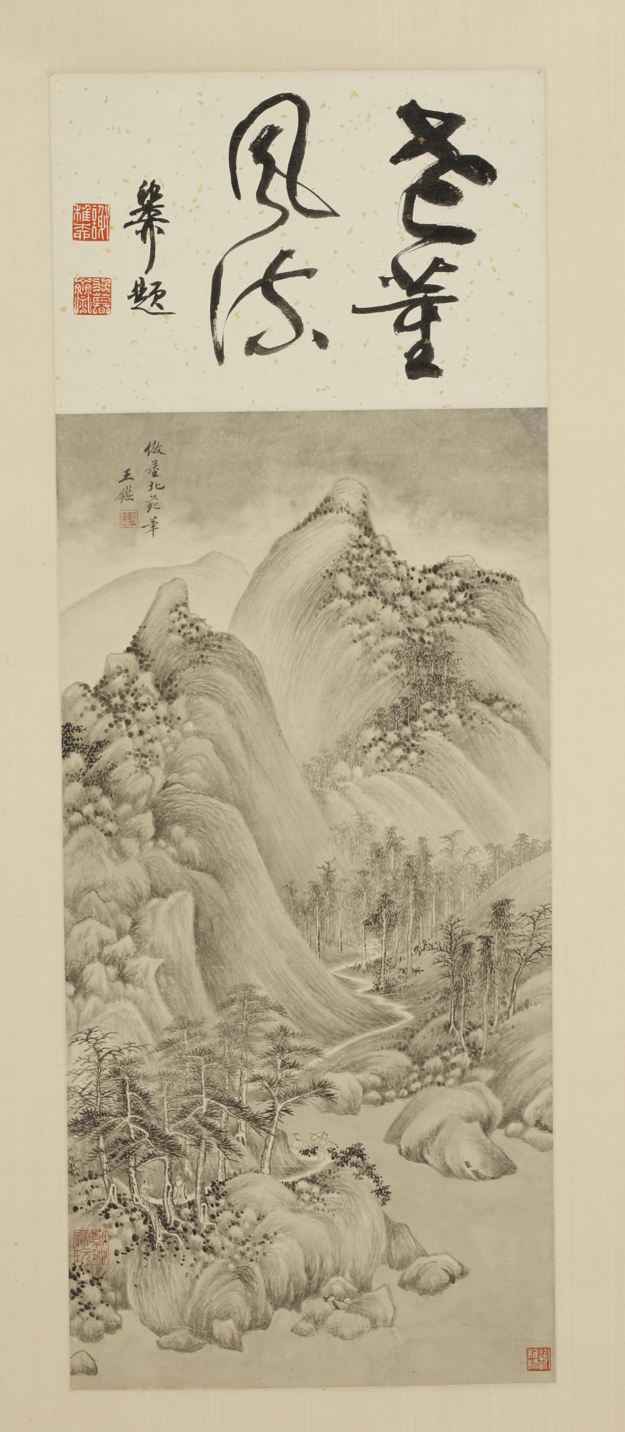 View full screen - View 1 of Lot 2524. WANG JIAN 1598-1677 王鑑 | LANDSCAPE AFTER DONG YUAN 倣董北苑山水.