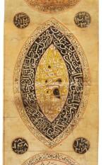 AN IMPORTANT ILLUMINATED PRAYER SCROLL, TURKEY, OTTOMAN, 15TH CENTURY