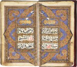 AN ILLUMINATED COLLECTION OF PRAYERS, INCLUDING DALA'IL AL-KHAYRAT, NORTH INDIA, KASHMIR, 18TH/19TH CENTURY