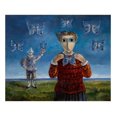 YOSL BERGNER | THE GIRL AND THE BUTTERFLY HUNTER