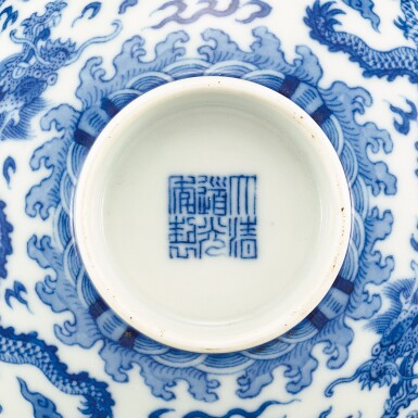View 3. Thumbnail of Lot 109. A SUPERB PAIR OF BLUE AND WHITE 'DRAGON' BOWLS AND COVERS SEAL MARKS AND PERIOD OF DAOGUANG   清道光 青花雲龍紋蓋鐘一對 《大清道光年製》款.