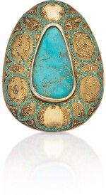 A QAJAR GILT-INSCRIBED TURQUOISE PLAQUE AND BRASS FRAME, PERSIA, DATED 1915