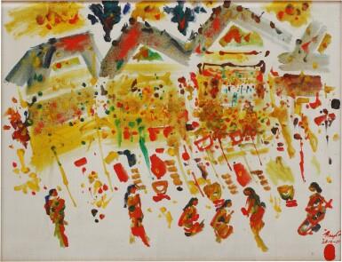 View 1. Thumbnail of Lot 4549. Odalan (Ceremony) | 奥达兰仪式.