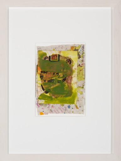 View 1. Thumbnail of Lot 21. Untitled (ripple).