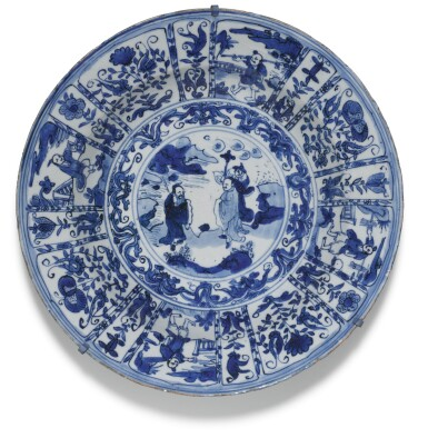View 7. Thumbnail of Lot 9. A SET OF SIX BLUE AND WHITE 'KRAAK' DISHES MING DYNASTY, WANLI PERIOD.