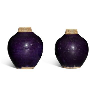 View 2. Thumbnail of Lot 117. A pair of purple-glazed tea caddies, Qing dynasty.