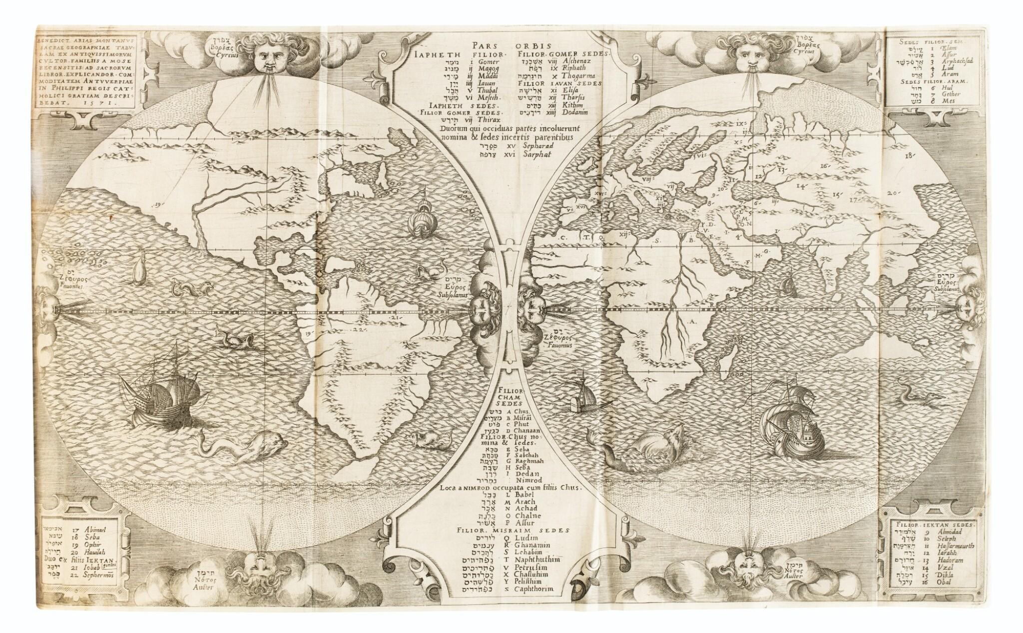 View full screen - View 1 of Lot 7. MONTANUS. Antiquitatum iudicarum libri IX. Leyde, 1593. In-4 Rel. de l'époque à froid. 1ère et seule éd. séparée .