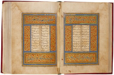 NIZAMI (D.1209 AD), KHAMSA, COPIED BY QUTB IBN MUHAMMAD, PERSIA, TIMURID, DATED 901-5 AH/1495-99 AD
