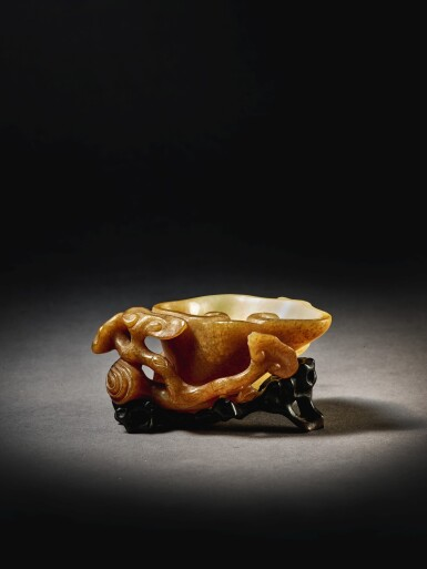 View 5. Thumbnail of Lot 212.  A YELLOW AND RUSSET JADE 'LINGZHI' WASHER,  QING DYNASTY, QIANLONG PERIOD.