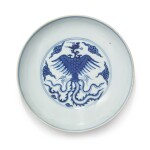A BLUE AND WHITE 'DRAGON AND PHOENIX' DISH, QING DYNASTY, 18TH CENTURY