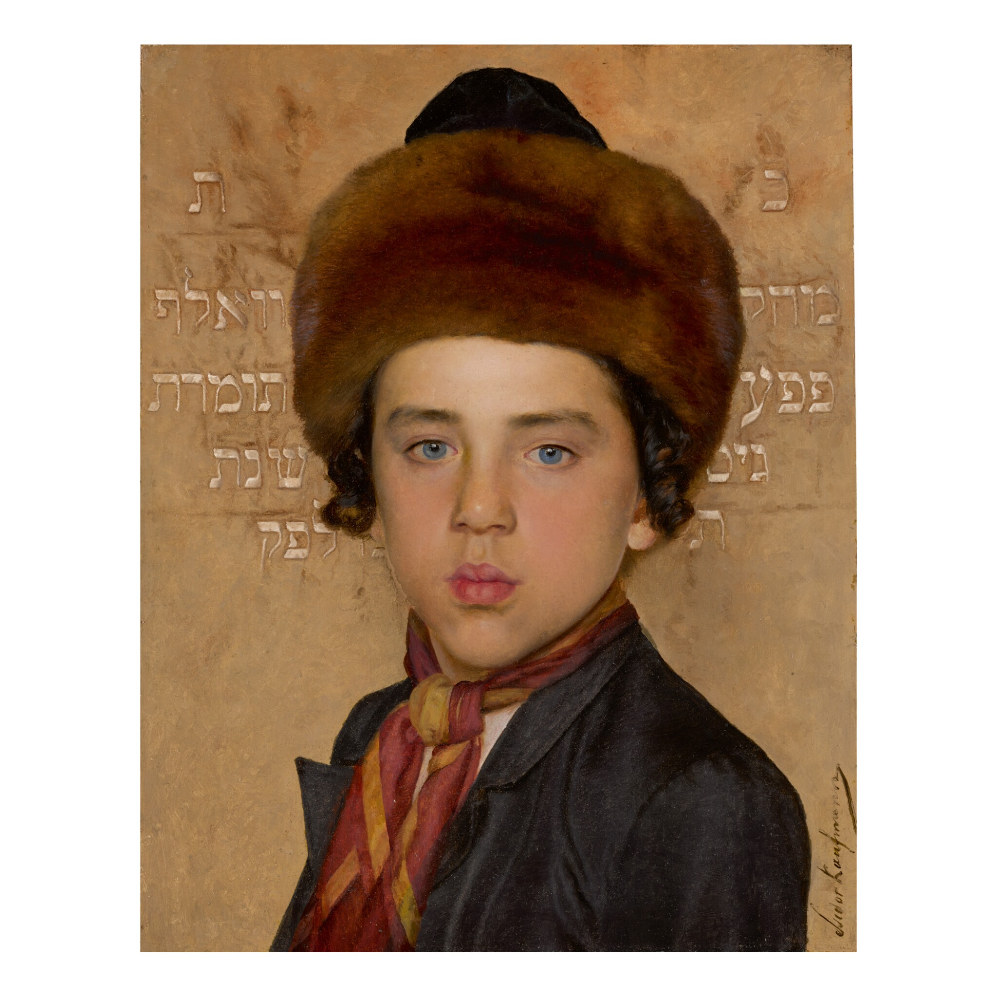 View 1 of Lot 27. ISIDOR KAUFMANN | PORTRAIT OF A BOY.