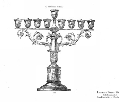 View 4. Thumbnail of Lot 123. A GERMAN SILVER HANUKAH LAMP, LAZARUS POSEN, FRANKFURT, EARLY 20TH CENTURY.