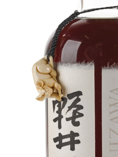 View 10. Thumbnail of Lot 87. Karuizawa 52 Year Old Zodiac Rat Cask #5627 51.8 abv 1960 .