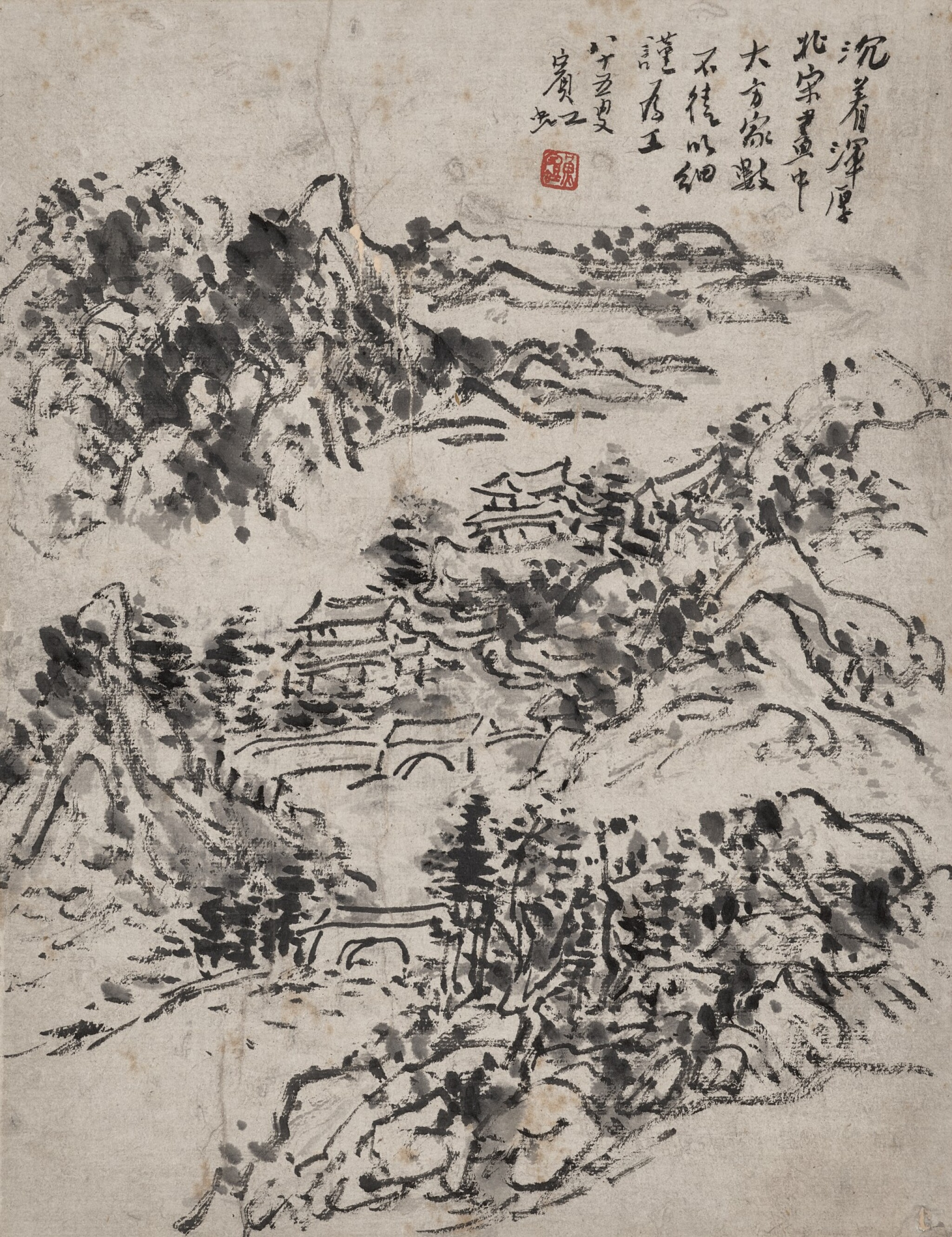 View full screen - View 1 of Lot 2563. Huang Binhong 黃賓虹  | Landscape After Northern Song Master  枯墨山水.