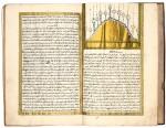 Ottoman manuscript, A volume on the art of military architecture, Turkey, 18th century