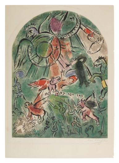 View 1. Thumbnail of Lot 36. CHARLES SORLIER AFTER MARC CHAGALL | THE TRIBE OF GAD (M. CS 19).