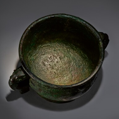 View 2. Thumbnail of Lot 193. An important documentary archaic bronze ritual food vessel (Gui), Late Shang dynasty, probably c. 1072 BC | 商末 或約公元前1072年 小子□簋.