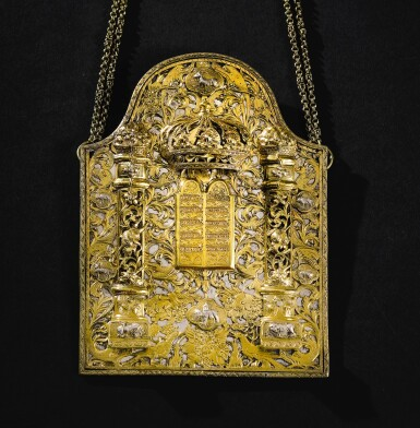 View 1. Thumbnail of Lot 27. AN IMPORTANT PARCEL-GILT SILVER TORAH SHIELD ENGRAVED WITH A PLAN OF THE HOLY TEMPLE IN JERUSALEM, ATTRIBUTED TO ELIMELEKH TZOREF OF STANISLAV, CIRCA 1780.