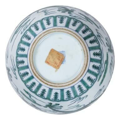 View 6. Thumbnail of Lot 13. DEUX JARRES COUVERTES EN PORCELAINE BLEU BLANC ÉMAILLÉE VERT MARQUES ET ÉPOQUE QIANLONG | 清乾隆 青花綠釉龍紋蓋罐兩件 《大清乾隆年製》款 | Two green-enamelled 'dragon' jars and covers, Qianlong seal marks and period .