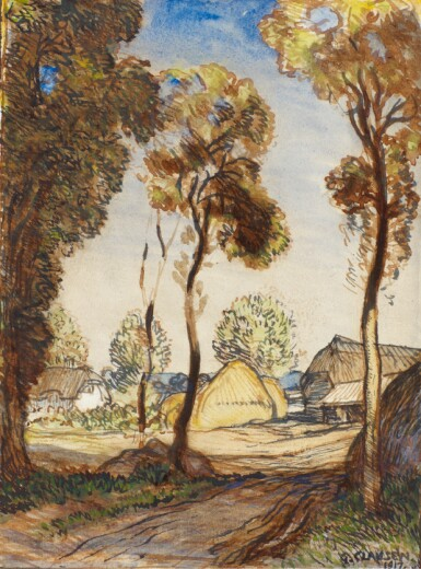 View 1. Thumbnail of Lot 37. VARIOUS ARTISTS    A commemorative album comprising approximatelyfifty twowatercolours, drawings and manuscripts accompanied by a collection of letters relating to the commission for 'The War Seal Foundation'.