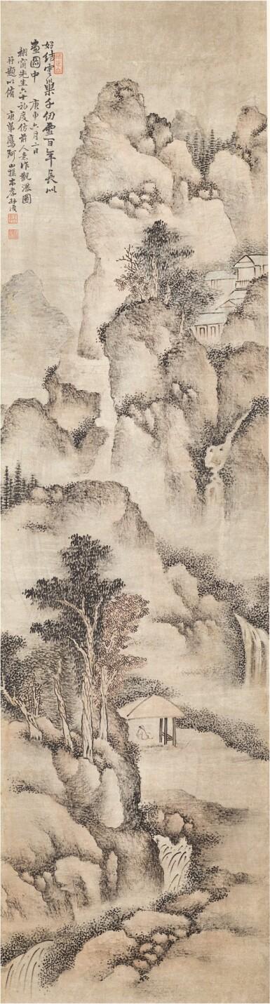 View 1. Thumbnail of Lot 3073. Dai Benxiao 1621 - 1693 戴本孝 1621-1693   Viewing the Waterfall 山水.