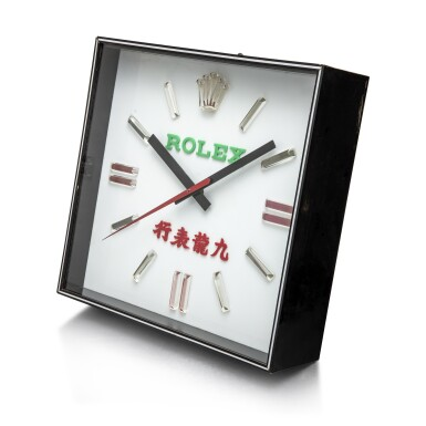 View 2. Thumbnail of Lot 8016. Rolex | An acrylic light box wall clock, Circa 1970 | 勞力士 | 壓克力掛牆鐘,約1970年製.
